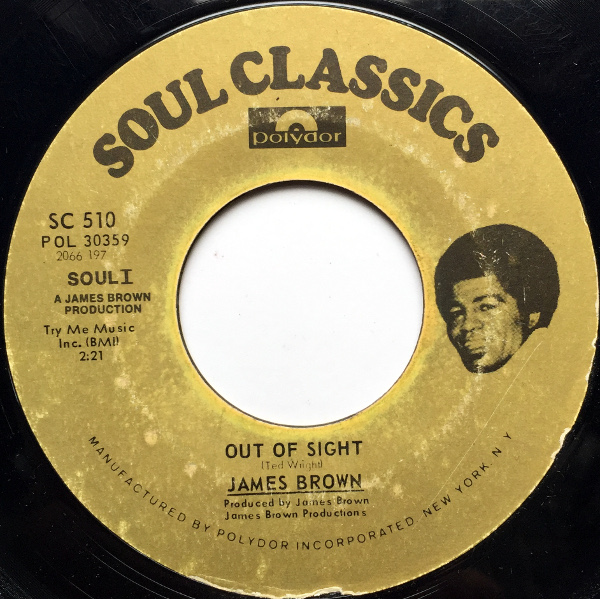 1972 Polydor Soul Classics 45: Out of Sight
